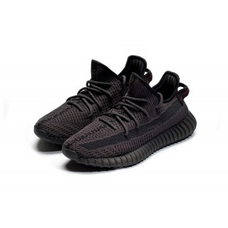 Yeezy Boost 350 V2 Non-Reflective Black