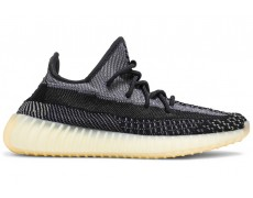 ADIDAS YEEZY BOOST 350 V2 CARBON org