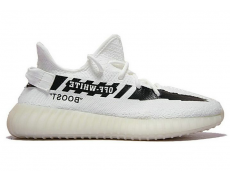 Yeezy Boost 350 V2 Off-White Белые (41-45)