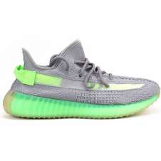 Yeezy Boost 350 V2 Grey 'Glow'