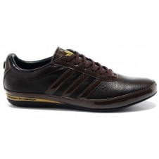Adidas Porsche Design Typ 64 Ver. 2.0 Brown/Gold