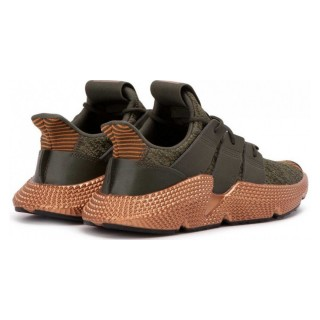Adidas Prophere Green