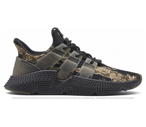 Adidas Undefeated x Prophere Tiger Camo