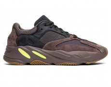 Yeezy Boost 700 Brown